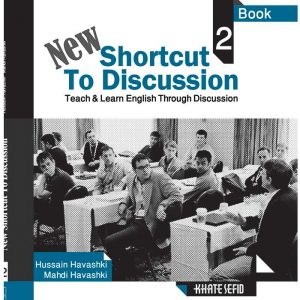 خرید کتاب New Shortcut To Discussion 2